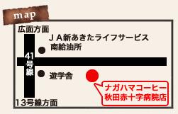 秋田赤十字病院店マップ