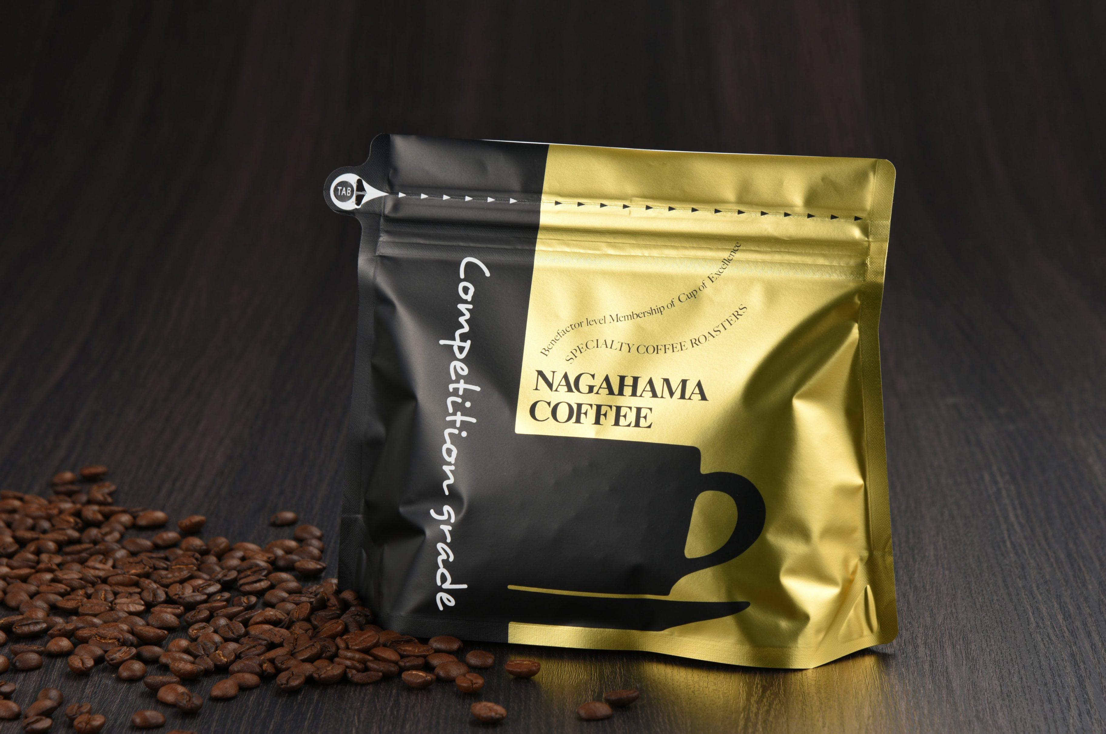 今月のおすすめ【コーヒー豆】