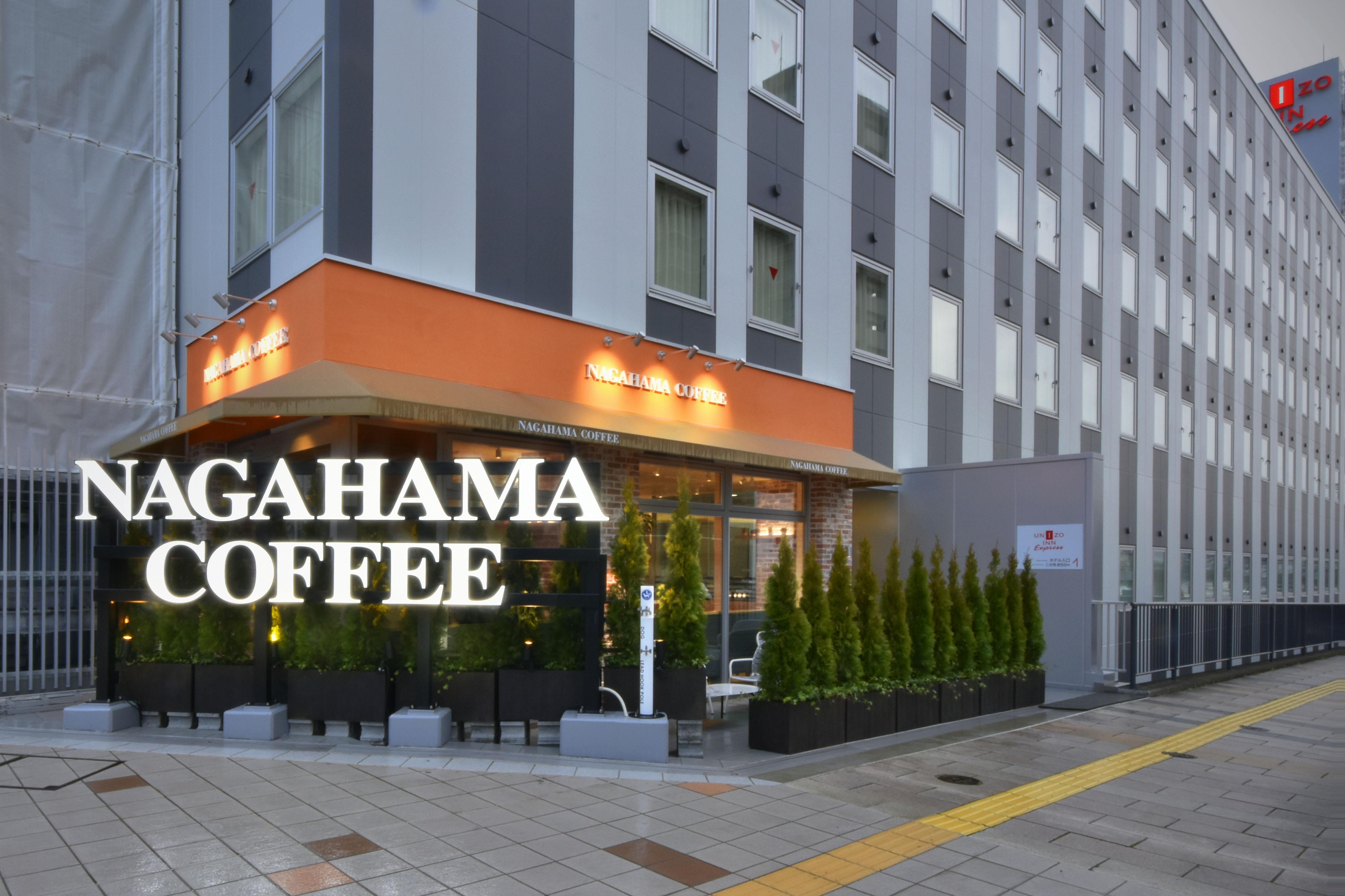 盛岡駅西口店オープンのお知らせ。